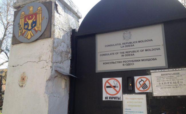 Генпрокуратура Молдовы пытается остановить захват консульства в Одессе