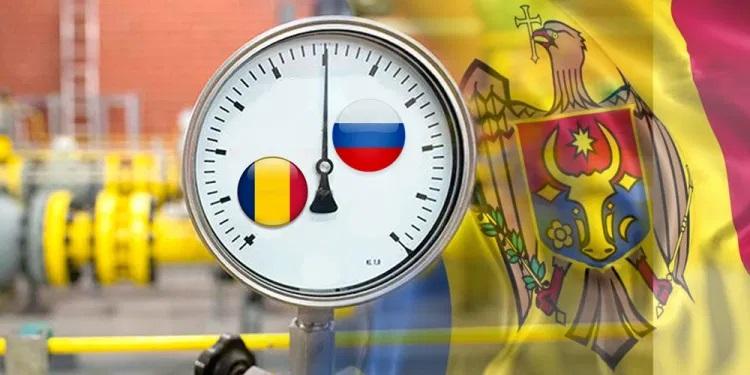 Газовые перспективы Молдовы