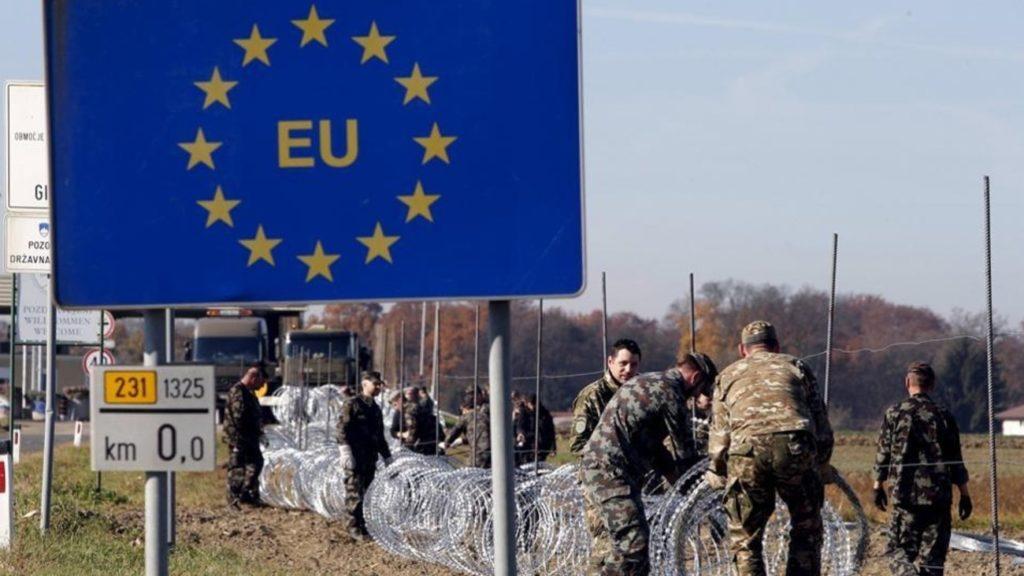 ЕС границы