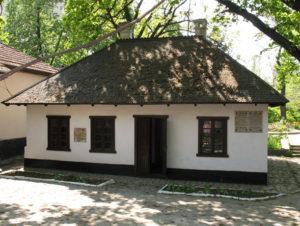дом-музй Пушкина