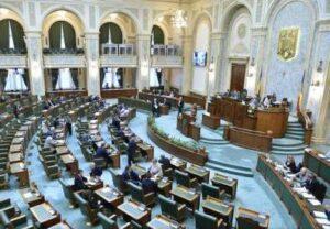 Сенат Румынии посчитал днем победы над нацистской Германией 8 мая
