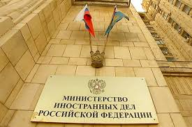 МИД России осудил вмешательство Запада во внутренние дела Молдовы