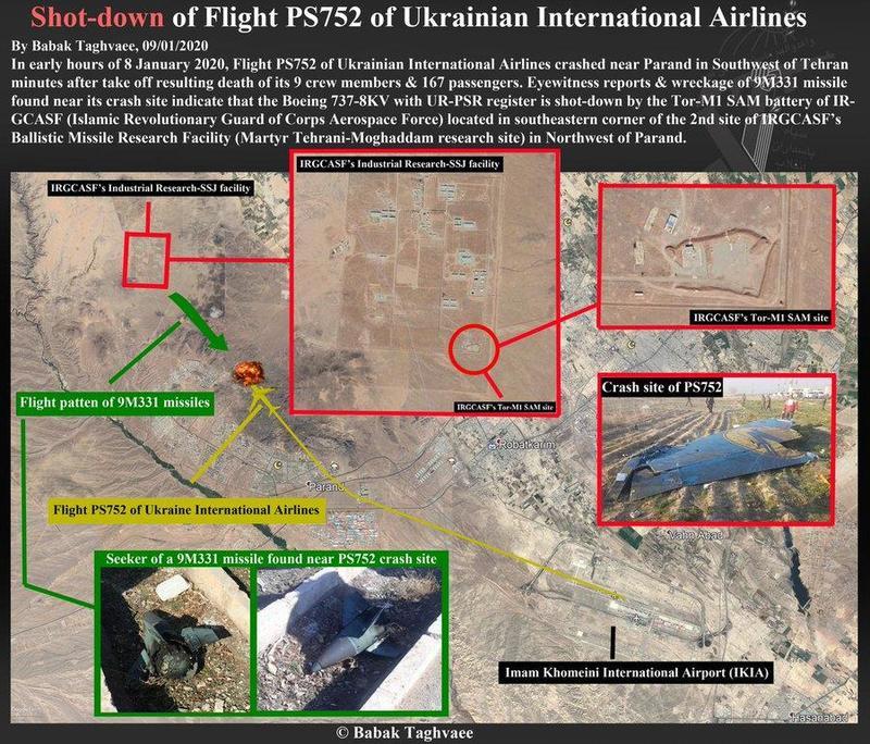 Иран, сбитый самолет