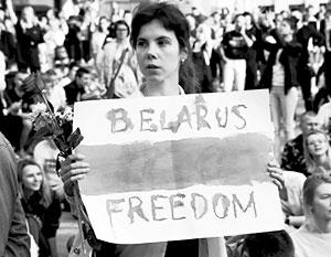 Белоруссия ставит точку в цветных революциях