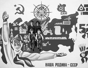 Идеи «русского мира» для возрождения империи на месте СССР будет мало
