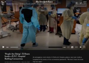 Больница Нью-Йорк