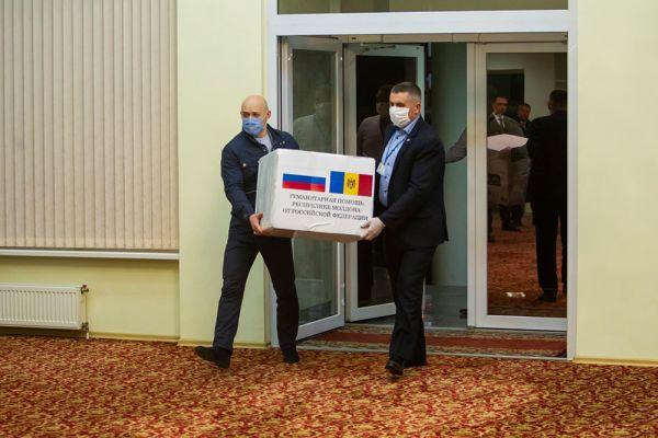 Молдова - Россия тесты