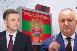 В отношениях Кишинёв – Тирасполь прогресса не предвидится