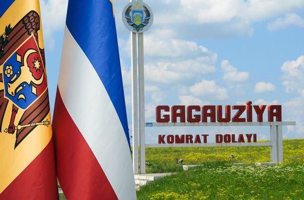 Гагаузия ждёт реальную автономию