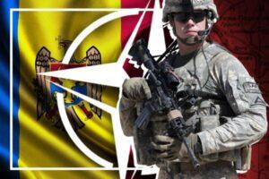 Армия США на границах Молдовы