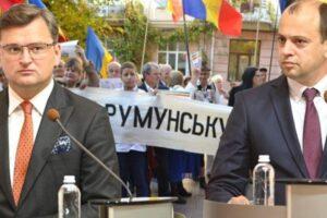 Киев и Кишинёв договорились восстановить былые отношения