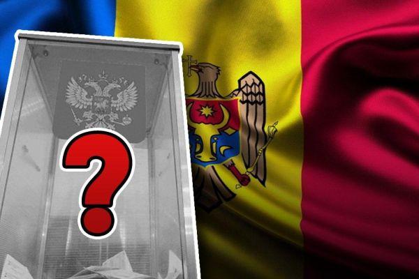Молдавская оппозиция против голосования молдаван в России