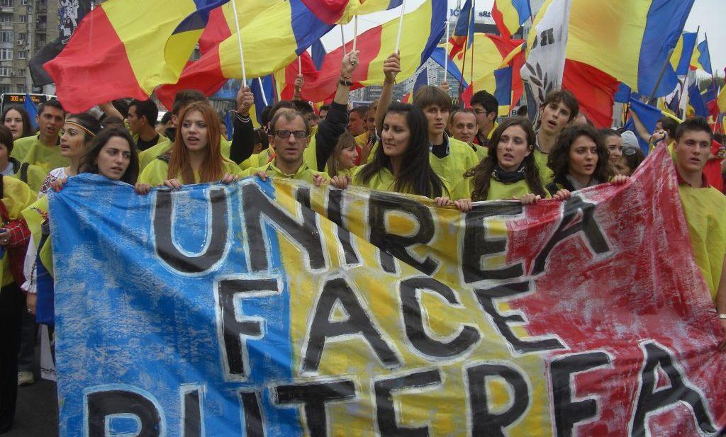 Румынский экспансионизм – Чёрное море, Молдавия, Карпаты