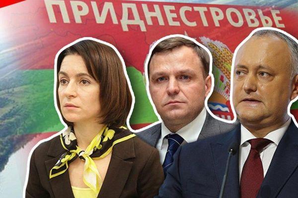 Кандидаты в президенты Молдовы обещают вернуть Приднестровье