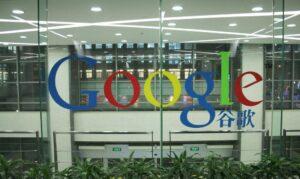 Гугл воплощает в жизнь идею Мирового мозга Герберта Уэллса