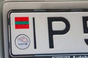 Украина и Молдавия в войне с приднестровскими автомобилями