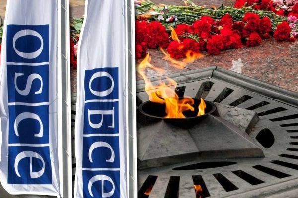 День Победы: 11 стран – участниц ОБСЕ обратились к миру