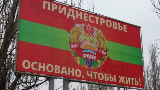 В приднестровском конфликте Кишинёв сидит на двух стульях