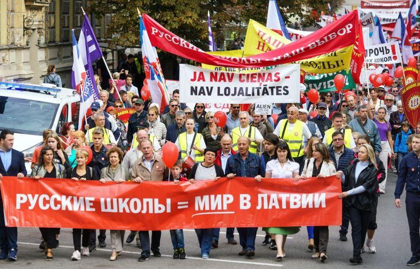 Русскоязычное образование в Латвии ликвидировано