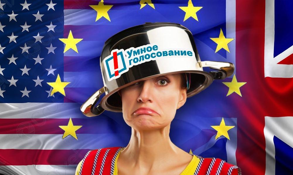 Вмешательство в выборы – кто заинтересован в «молдавском сценарии» для России?