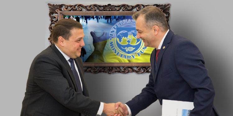 Молдавским властям на заметку: как не надо договариваться с МВФ