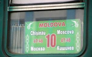 Молдова. Российский вектор.