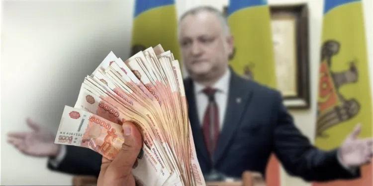 Кредит «доверия»: рискнет ли Россия вновь выделить Молдове 200 миллионов евро?