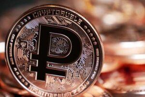 Парад продолжается: Россия объявила дату введения цифрового рубля