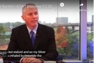 Коронавирус побежден? Техасский врач утверждает, что у него есть «серебряная пуля» для COVID-19