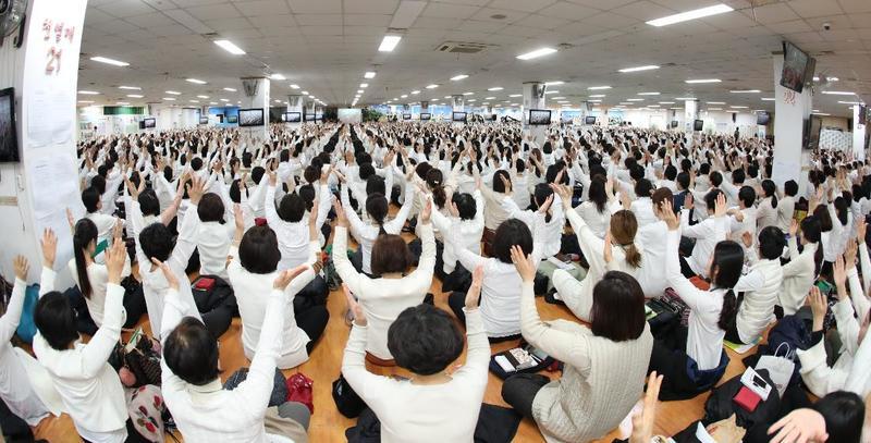 Секта Южная Корея