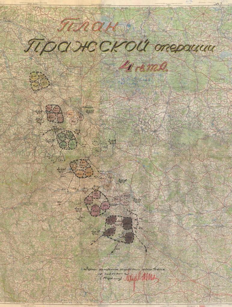 РФ рассекретила документы о последнем бое перед Победой